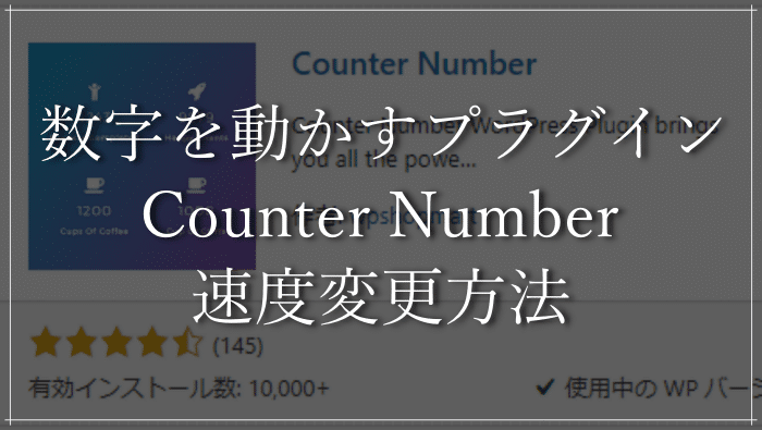 Counter Number Setteing